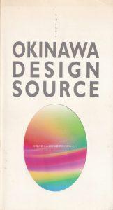 OKINAWA DESIGN SOURCE
