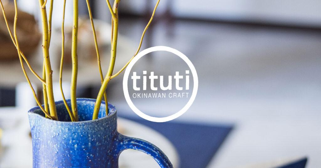 tituti banner